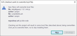 svn-popup-flatlaf-theme-fixed.png